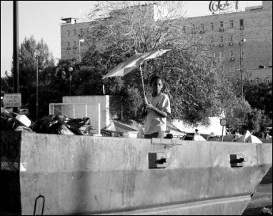 ממראות מחנה המחאה בירושלים (יצ