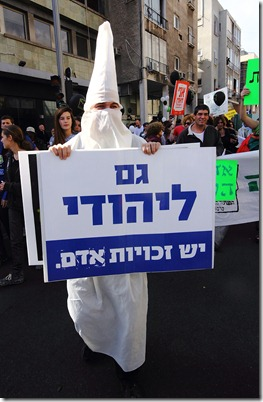 Jews also have human rights