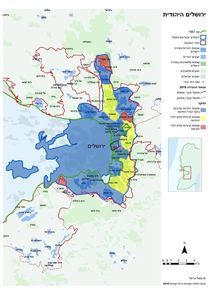 תכנית רמון בוז'י. בכחול שליטה ישראלית מלאה, בצהוב משטר צבאי ישראלי.