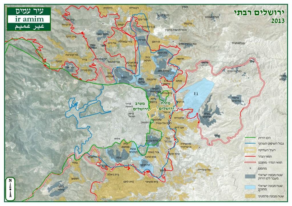 ירושלים רבתי. שכונות ישראליות בכחול, פלסטיניות בצהוב.